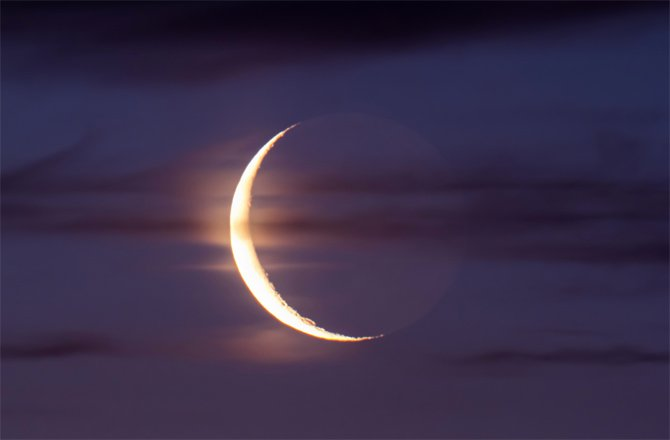 New Moon mod