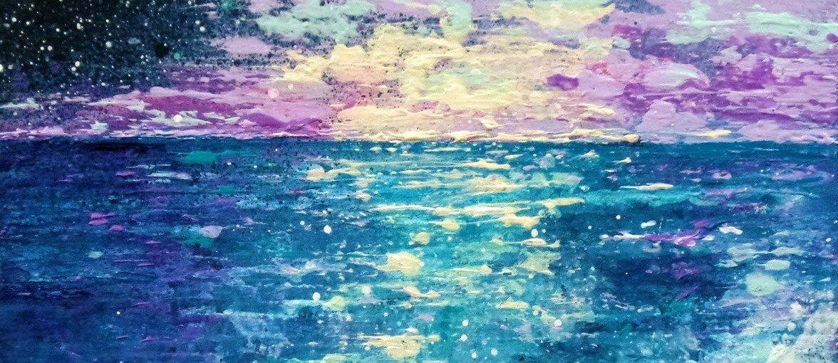 Cosmic Tides 2